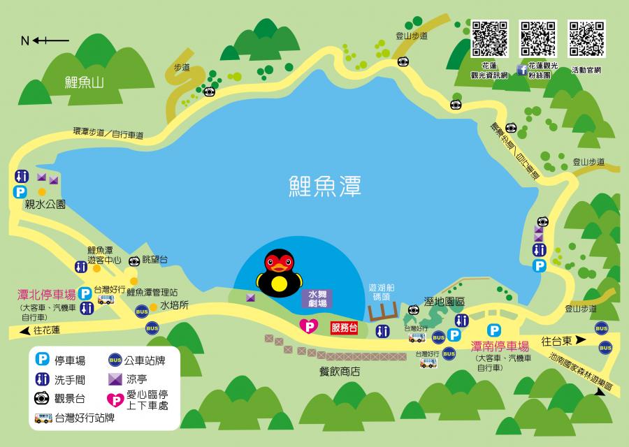 花蓮2019紅面鴨FUN暑假(鯉魚潭)導覽地圖