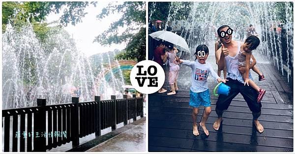 基隆親子玩水趣[基隆暖暖親水公園]親子玩水秘境,青山綠水吊橋步道