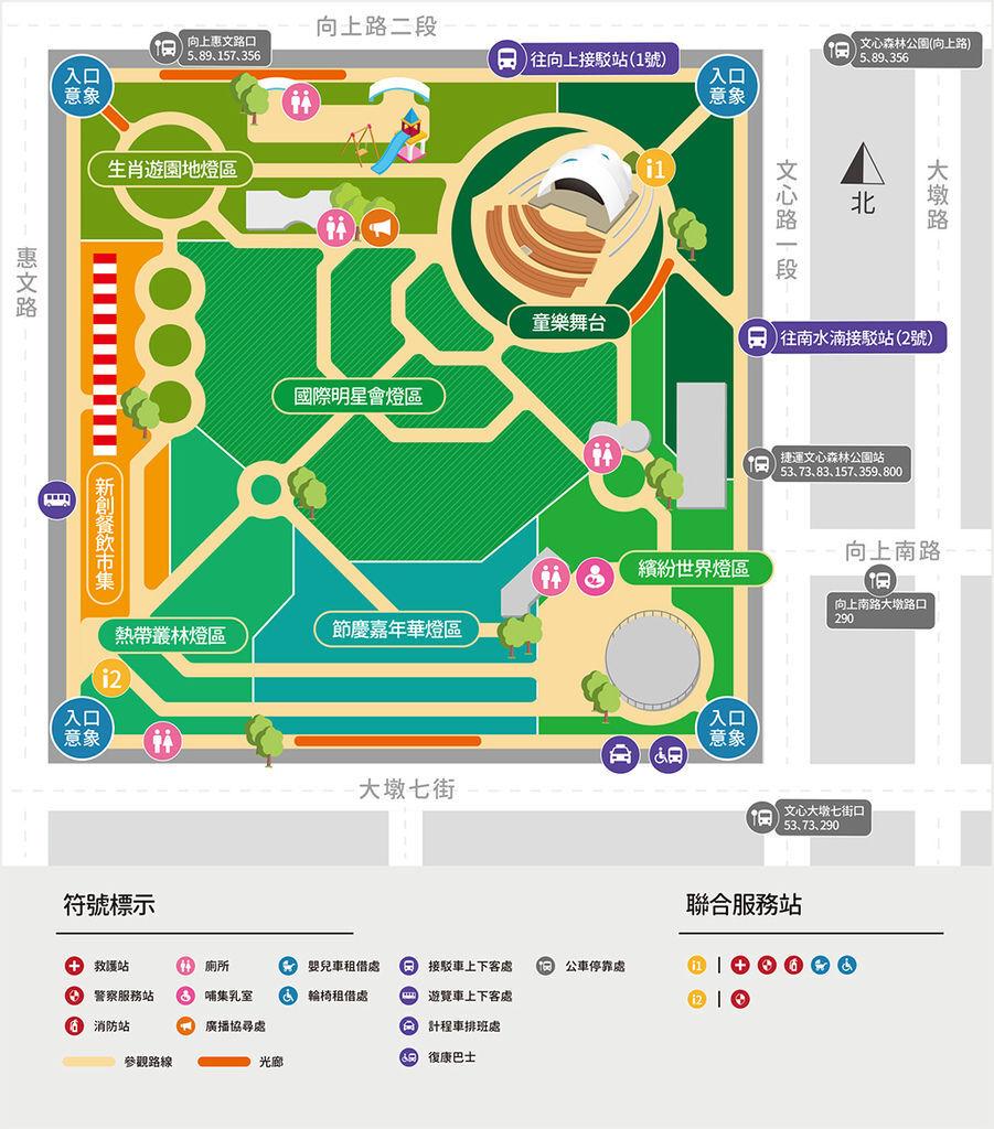 台灣燈會在台中「童趣樂園」2019/12/21-2020/2/23 文心森林公園 展區地圖