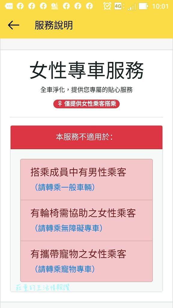 5-1Screenshot_20200103-100125.jpg