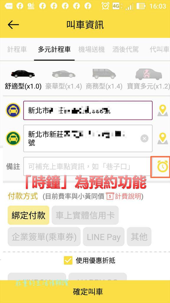 00Screenshot_20200102-160329_meitu_1.jpg