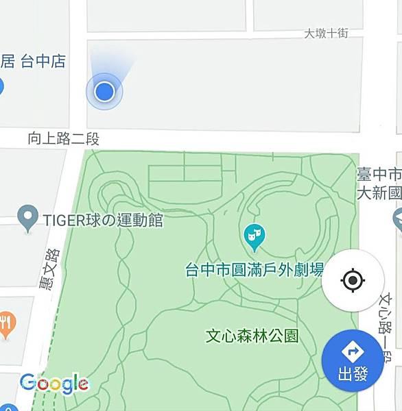 Screenshot_20200104-210648.jpg