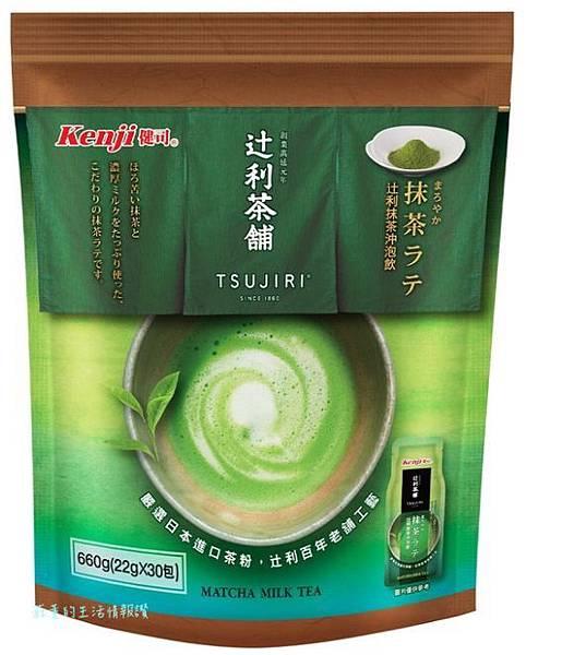 Kenji-Tsujiri-Matcha-Milk-Tea-.jpg