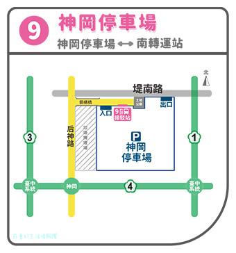 主展區交通接駁_接駁點9.jpg