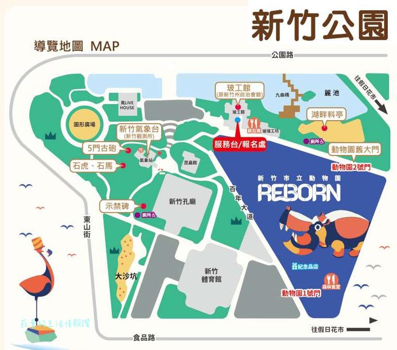 新竹公園-1.jpg