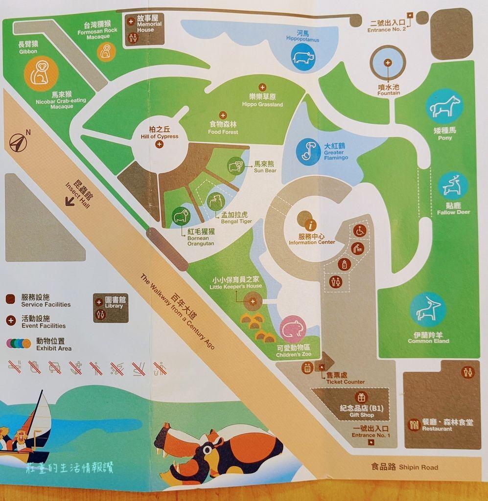 新竹動物園 導覽地圖