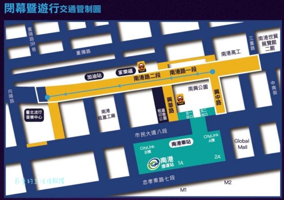 2020台北元宵燈會,台北燈節【轉洞台北大遊行】