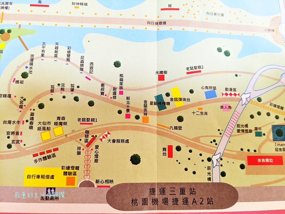 新北燈會2020(三重燈會)導覽圖~捷運三重站周邊、辰光橋