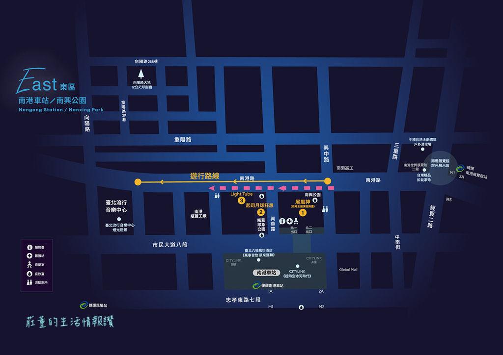 台北燈會2020 導覽圖/地圖(東區)