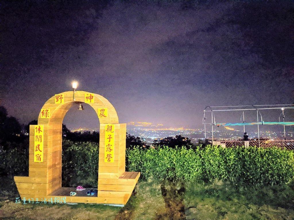 綠野神農親子民宿露營區 看夜景