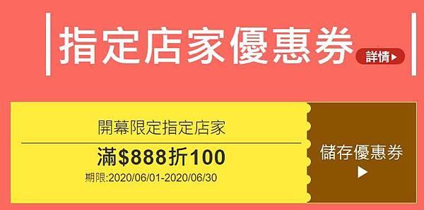 rakuten_coupon_06.jpg