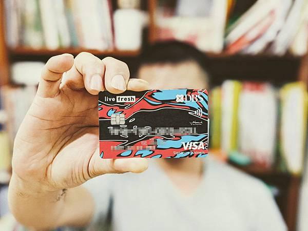 海內外2020信用卡推薦 星展銀行炫晶商務御璽卡