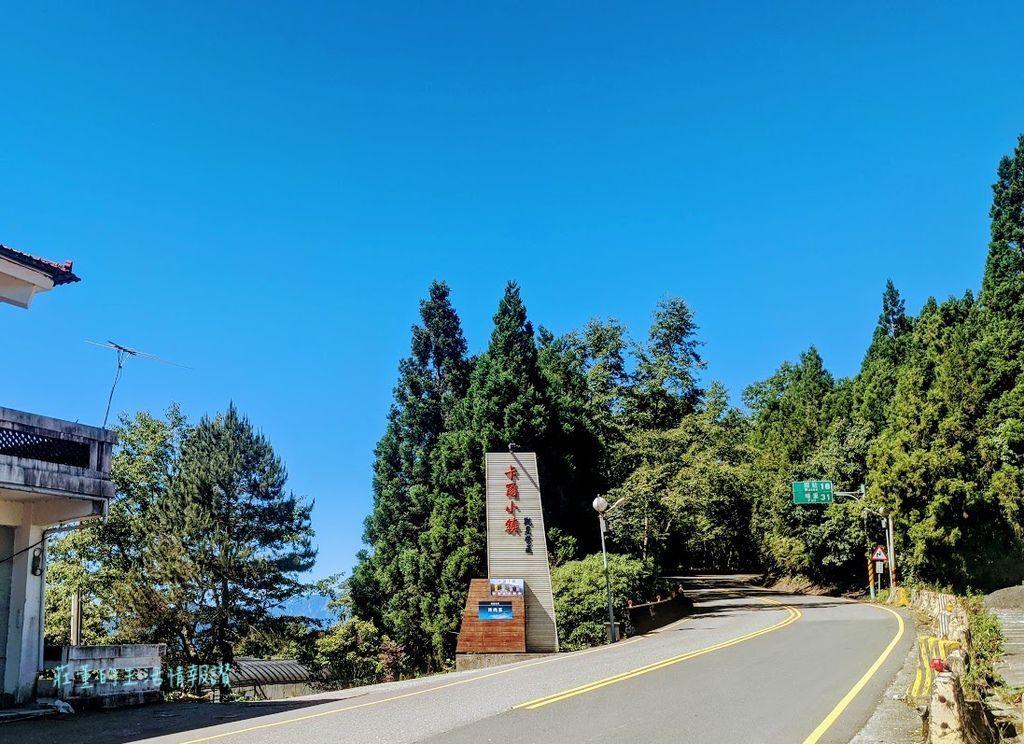 <卡爾小鎮>海拔約2300公尺高