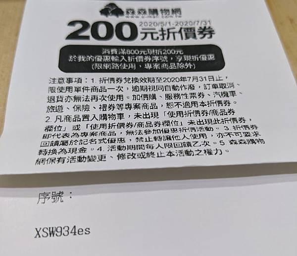 IMG_20200625_233753.jpg