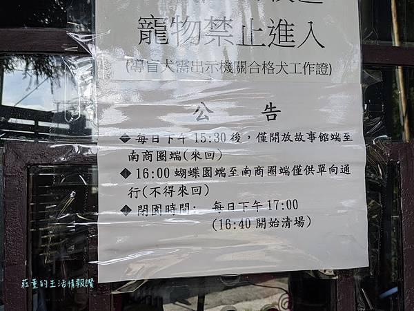 清境高空景觀步道 (4).jpg