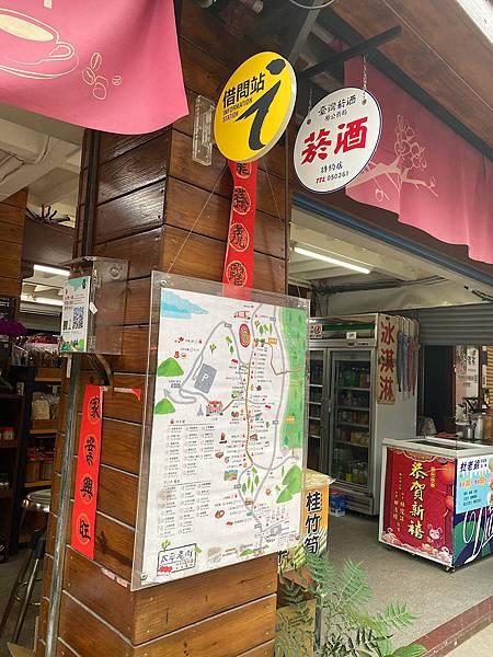 台北旅遊「借問站」