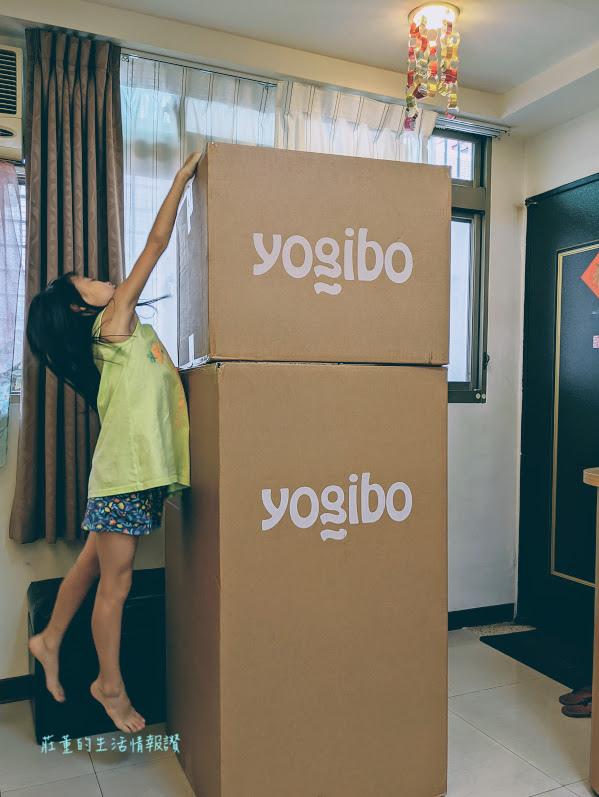 Yogibo開箱