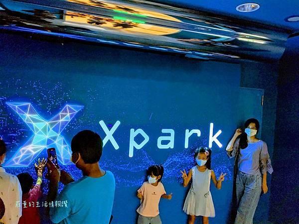 XPARK入口.jpg