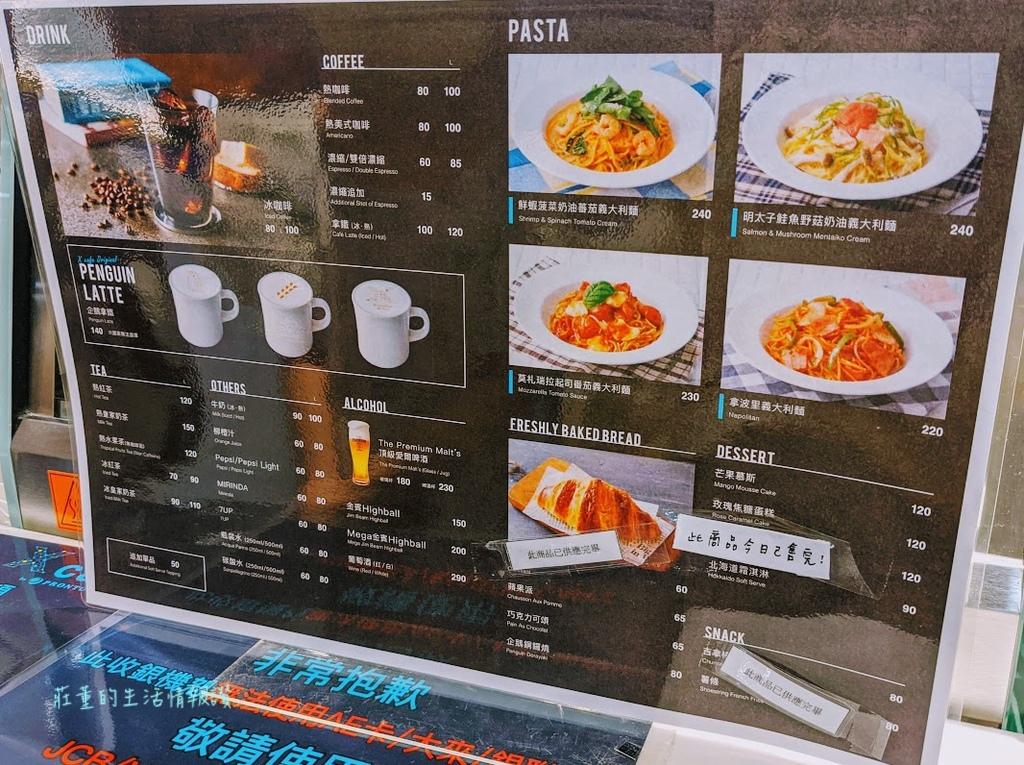 桃園水族館Xpark 咖啡館 餐廳 菜單