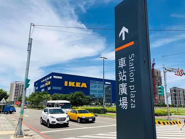 桃園IKEA.jpg