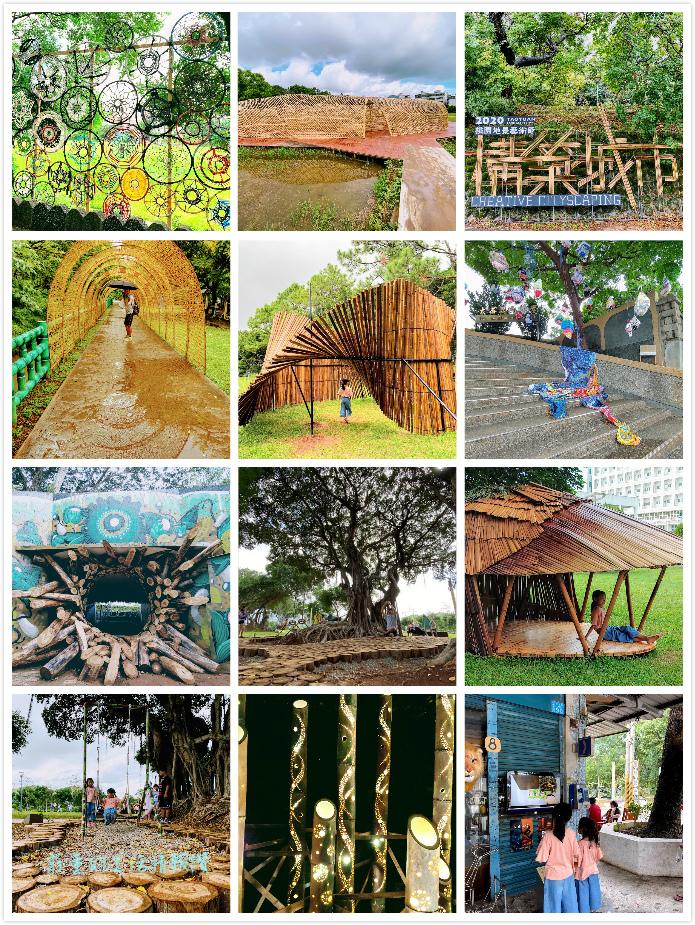 桃園地景藝術節2020《構築城市》28件大型竹藝術2
