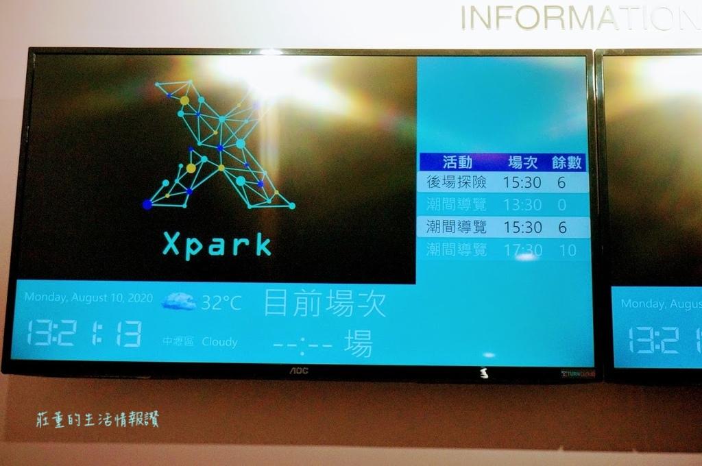 XPARK (11).JPG