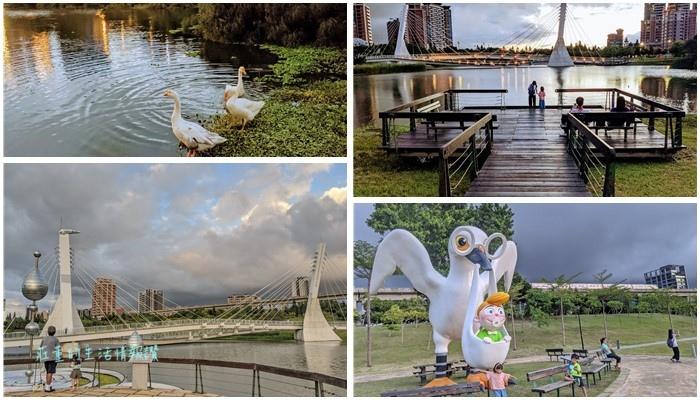 桃園青埔水族館xpark一日遊/xpark附近景點:青塘園