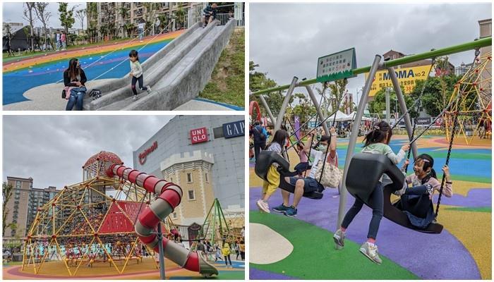 桃園青埔水族館xpark一日遊/xpark附近景點:xpark一日遊/xpark附近景點:台茂公園