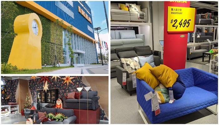 桃園青埔水族館xpark一日遊/xpark附近景點:xpark一日遊/xpark附近景點:IKEA桃園店