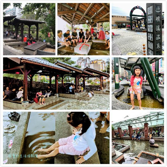 宜蘭礁溪泡腳池》4個礁溪免費泡腳公園:湯圍溝溫泉公園,礁溪溫泉公園泡腳池,礁溪地景廣場,礁溪火車站前