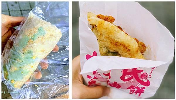 宜蘭礁溪銅板美食2020 柯氏蔥油餅、吳記花生捲冰淇淋