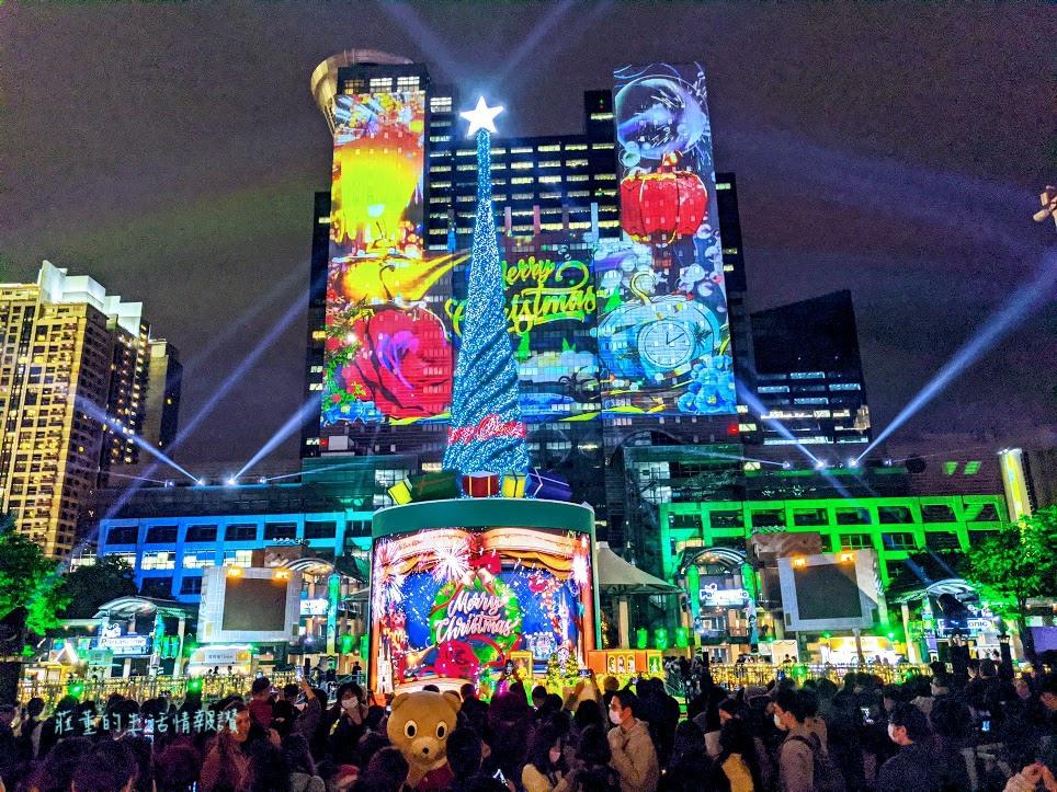 板橋新北耶誕城2020 主燈秀每日17:30-22:00每整點、半點一次
