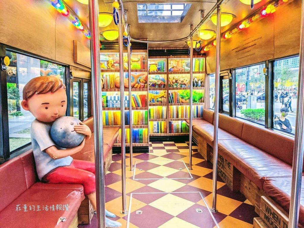 台北景點推薦/北部景點一日親子遊 101旁幾米月亮公車