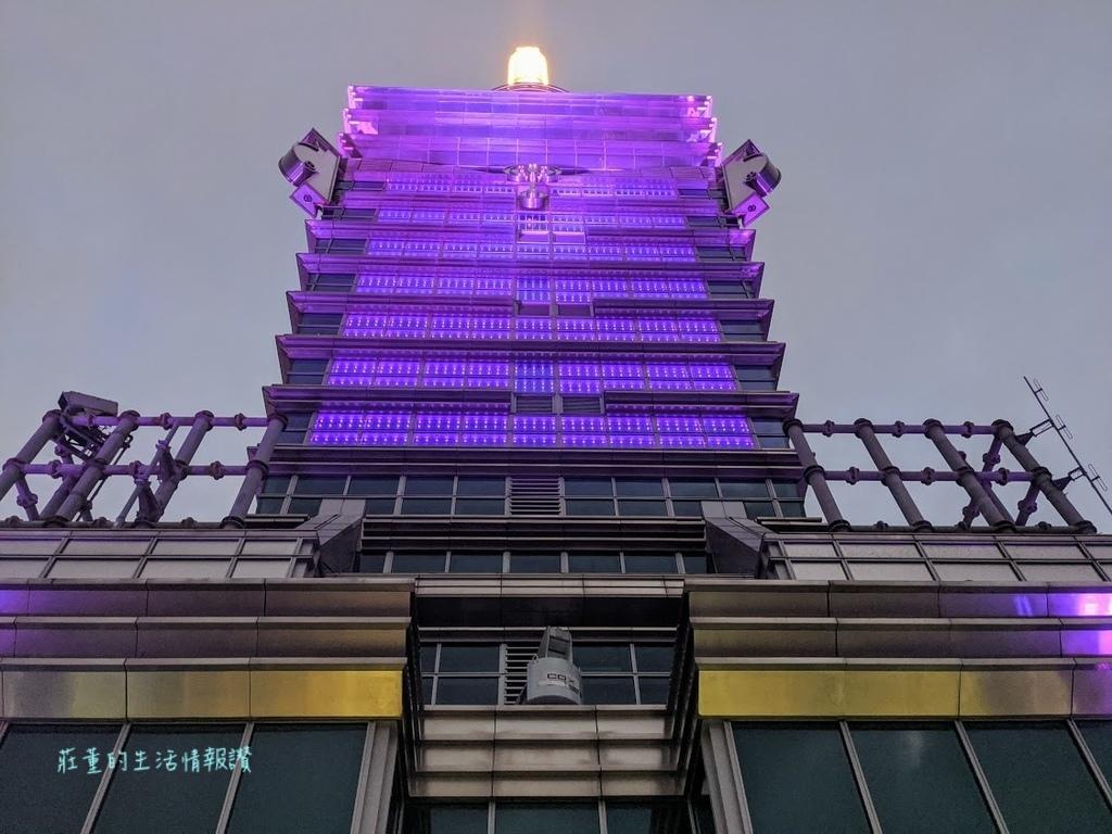 台北101 (6).jpg