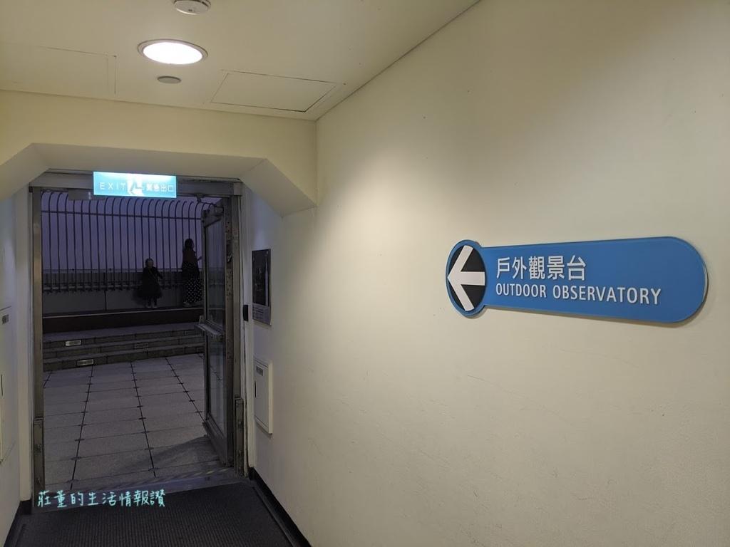 台北101 (5).jpg