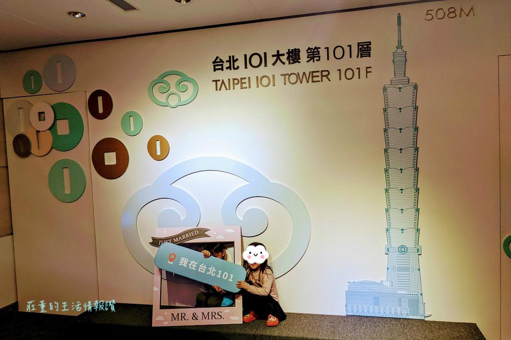 台北101 (12).jpg