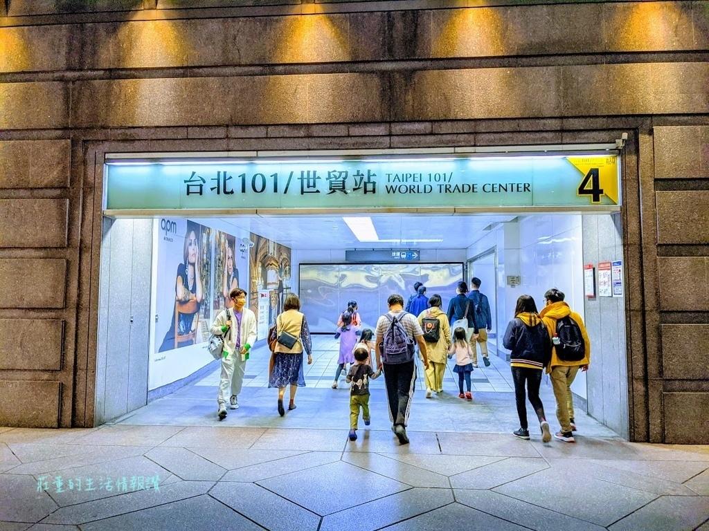 台北101大樓景觀台 捷運台北101/世貿站 4號出口