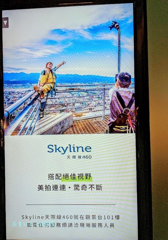 台北101 (23).jpg