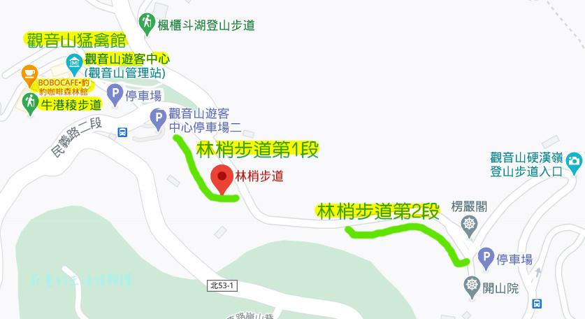 新北市五股觀音山一日遊(地圖)/親子遊景點