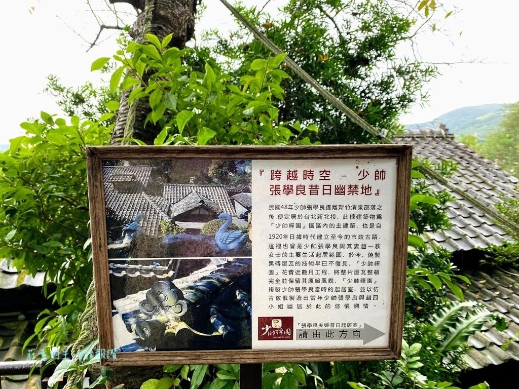 少帥禪園 北投溫泉 (7).jpg