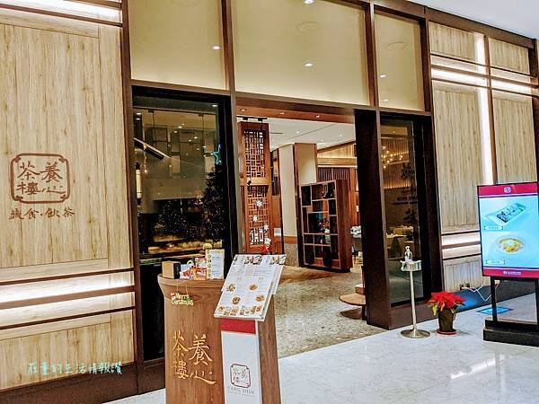 名人堂花園飯店餐廳 (2).jpg