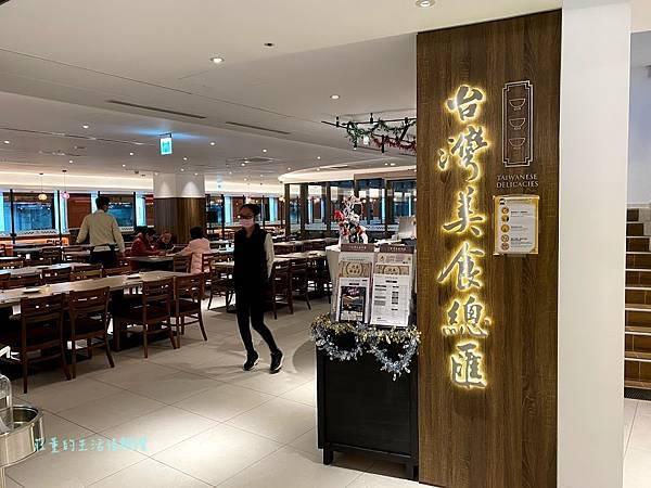 名人堂花園飯店餐廳 (3).jpg