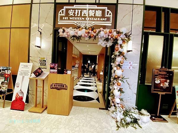 名人堂花園飯店餐廳 (7).jpg