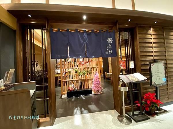 名人堂花園飯店餐廳 (6).jpg
