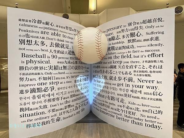 棒球博物館 (4).jpg