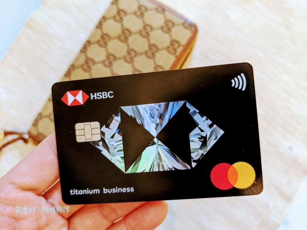 信用卡推薦2021 滙豐銀行匯鑽卡