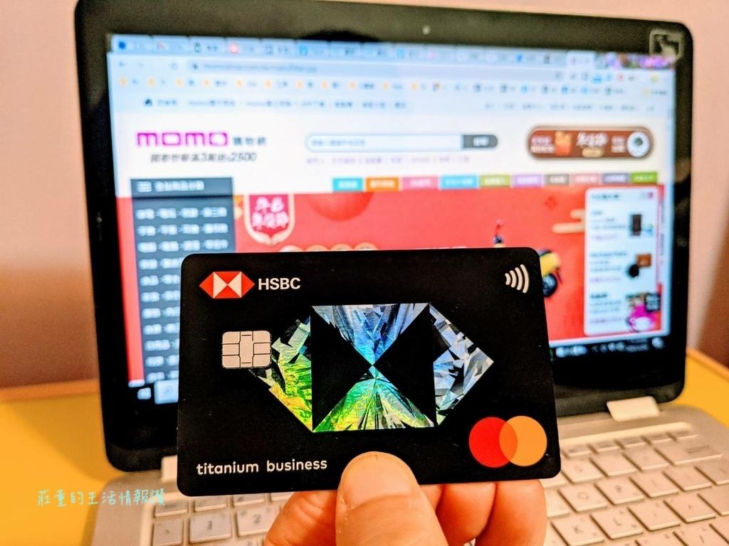 現金回饋信用卡推薦 滙豐匯鑽卡 3%