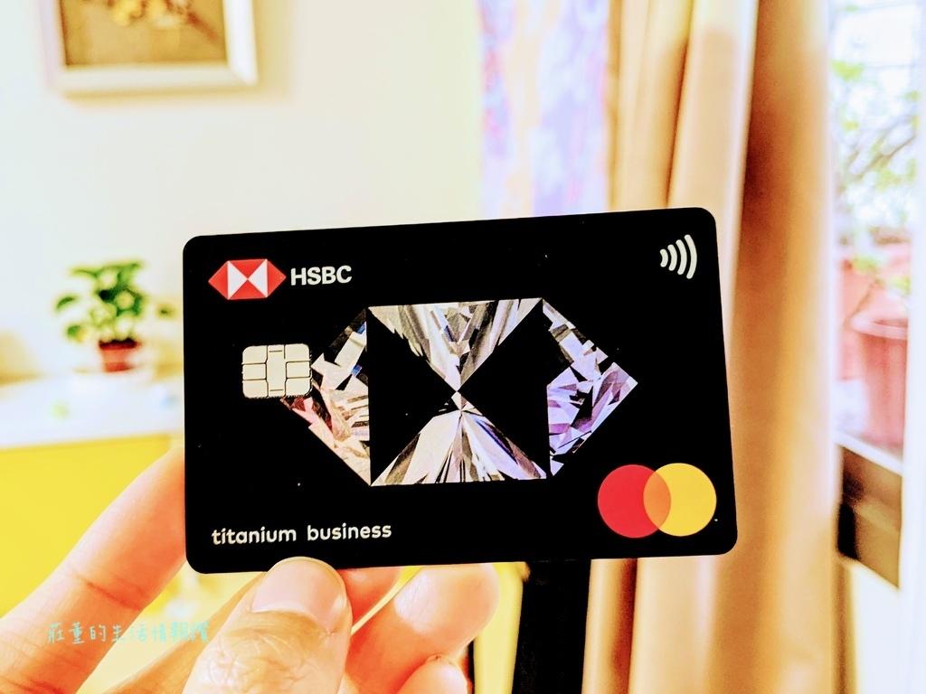 現金回饋卡推薦2021滙豐銀行匯鑽卡