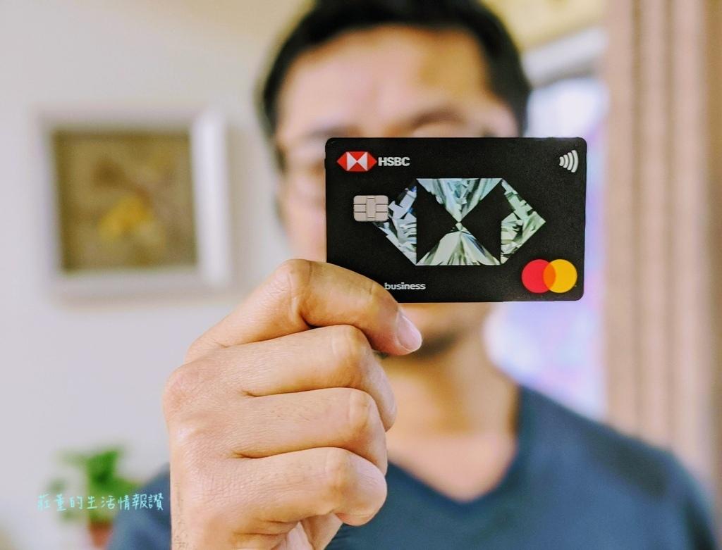 HSBC_CARD2021-1.jpg