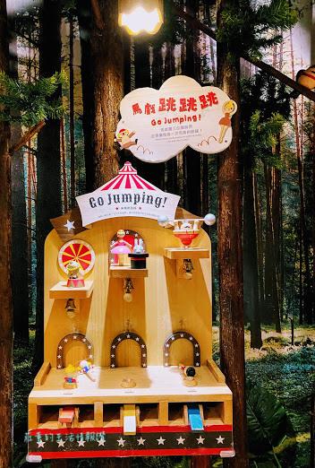 木育森林 (11).jpg